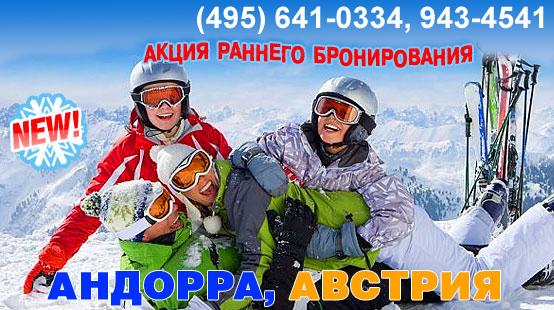 Руководство Отп Банк
